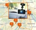 Где купить видеорегистратор для автомобиля в Н.Новгороде?
