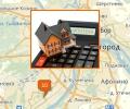 Где выгоднее оформить ипотеку в Н.Новгороде?