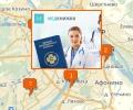 Где в Н.Новгороде сделать медкнижку?