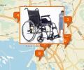 Как оформить инвалидность в Казани?