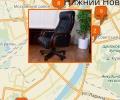 Где купить компьютерное кресло в Н.Новгороде?