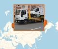 Где заказать круглосуточный эвакуатор в Н.Новгороде?