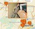 Где заказать услуги переезда в Саратове?