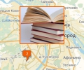 Где издать книгу в Н.Новгороде?
