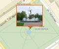 Площадь «Юбилейная»