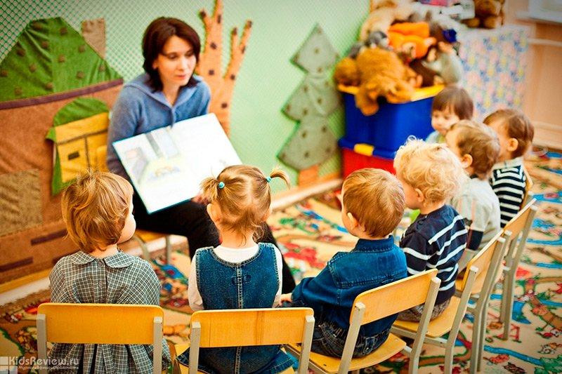 Детские центры развития в Саратове с описанием в базе