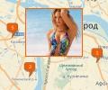 Где купить купальник в Н.Новгороде?