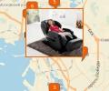 Где купить массажное кресло в Казани?
