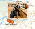 Где остановиться туристу в Самаре?