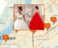 Где купить свадебные платья для беременных в Самаре?