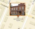 Сердобский районный краеведческий музей