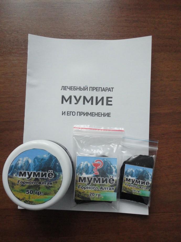 Где купить мумие в Н.Новгороде?