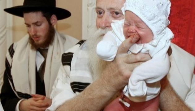 Где сделать обрезание в Казани?