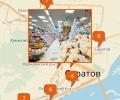 Где заказать детские товары в Саратове?