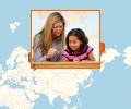 Где найти хорошего репетитора для ребёнка в Самаре?