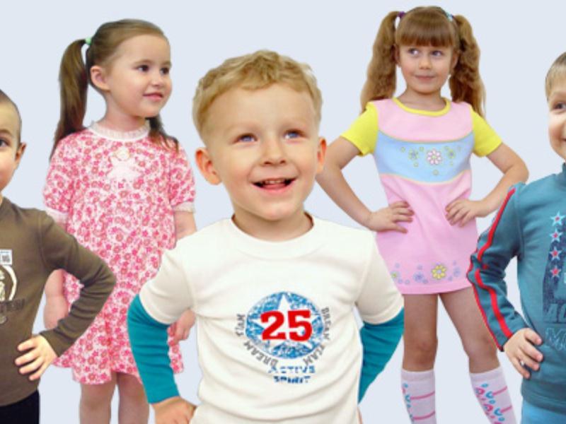 Где купить детский трикотаж в Нижнем Новгороде?