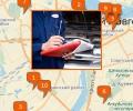 Где оказывают услуги независимой оценки в Н.Новгороде?