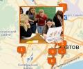 Где найти курсы дизайна в Саратове?