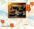 Где купить средства самозащиты в Самаре?