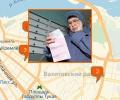 Куда пожаловаться на коммунальщиков в Казани?