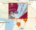 Где оформить страховое пенсионное свидетельство в Казани?