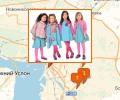 Где купить детский трикотаж в Казани?
