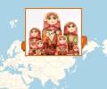 Где купить матрешки в Нижнем Новгороде?