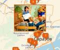 Где находятся детские развивающие центры в Саратове?