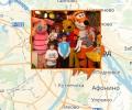 Где заказать организацию детских праздников в Н.Новгороде?
