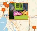 Где купить детскую обувь в Казани?