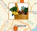 Где оказывают услуги по доставке продуктов в Саратове?
