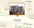 Здание администрации городского округа Саранск