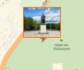 Парк имени Калинина