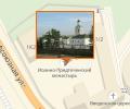 Казанский Иоанно-Предтеченский монастырь