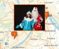 Где заказать Деда Мороза в Нижнем Новгороде?