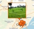 Как приватизировать земельный участок в Саратове?