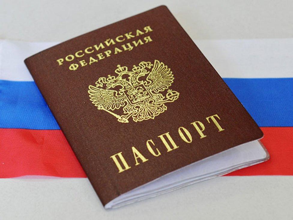 Паспортные столы Саратова