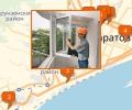 Куда обратиться за установкой пластикового окна в Саратове?