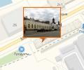 Железнодорожный вокзал «Станция Пермь-I»