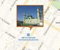 Мечеть Халит Ибн Валит