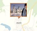 Покрово-Эннатский мужской монастырь