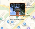Белорецкая водонапорная башня