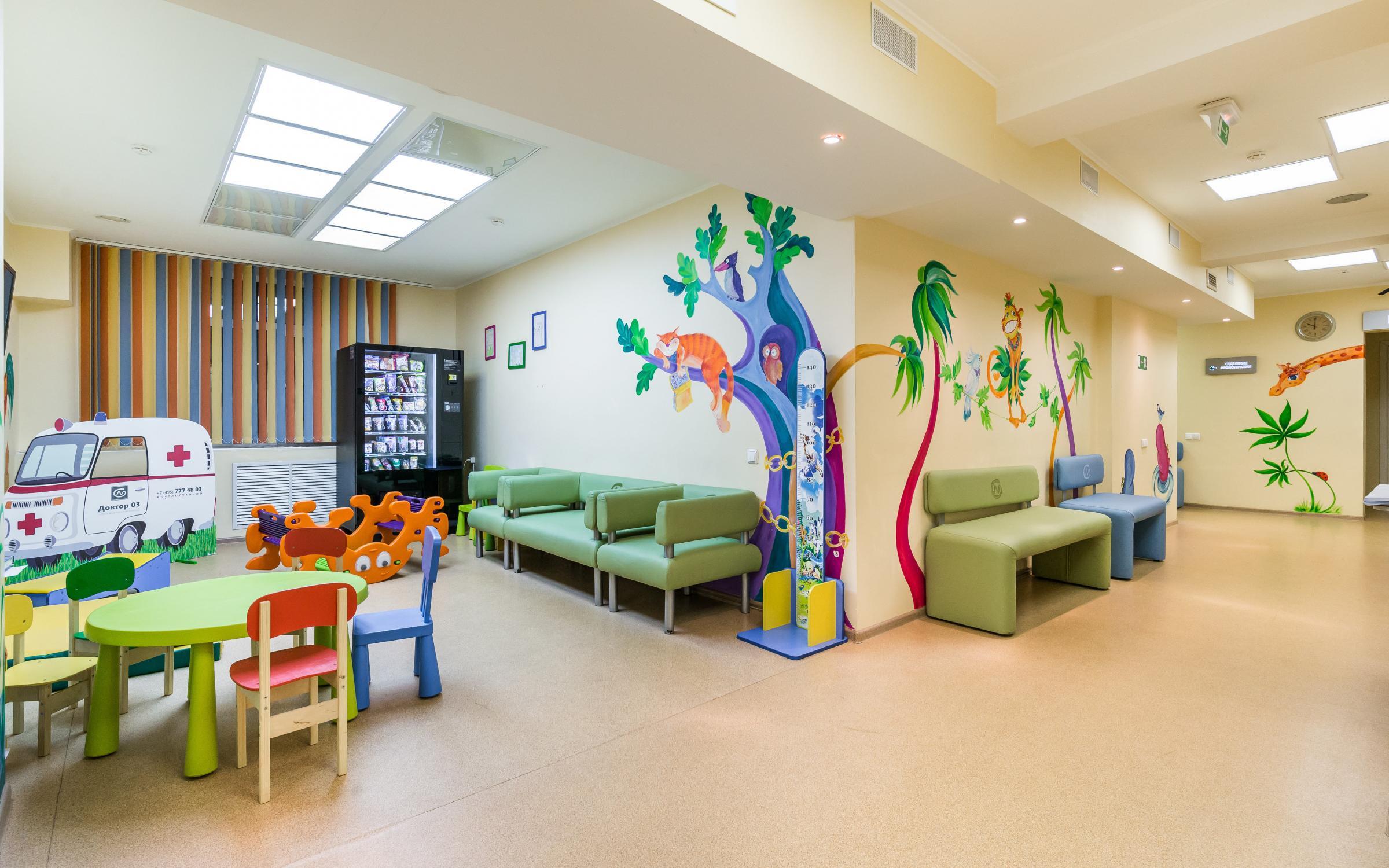 Какие есть детские медицинские центры в Самаре?