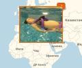 Где найти бассейн для беременных в Самаре?