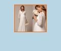 Где купить свадебные платья для беременных в Саратове?