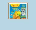 Где продаются говорящие книги для детей в Нижнем Новгороде?