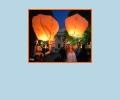 Где купить небесные фонарики в Саратове?